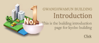 introduction,This is the building introduction page for Kyobo building